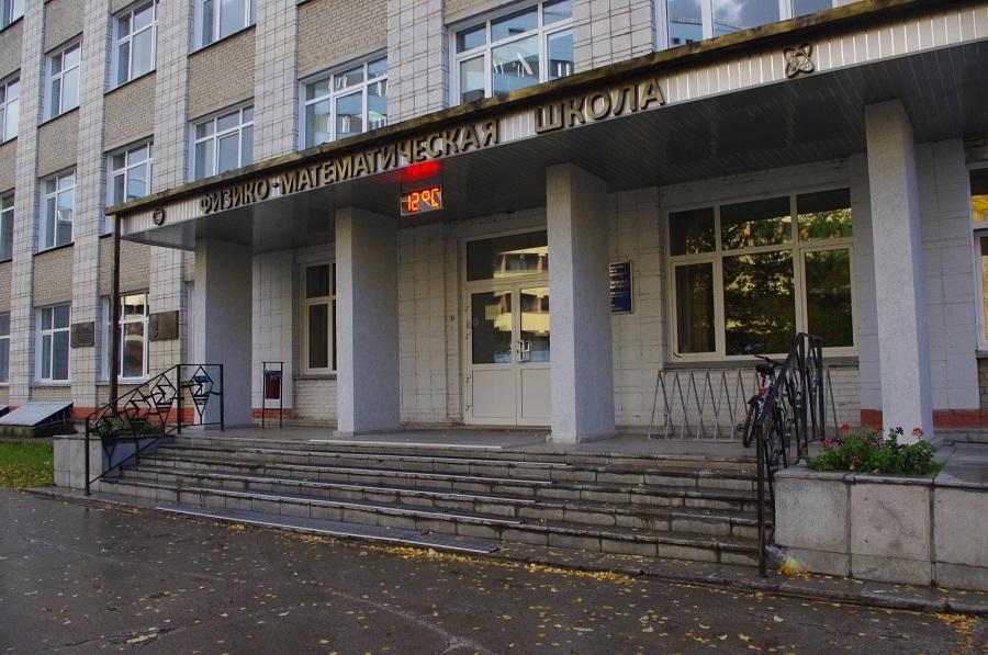 ИЯФ СО РАН удваивает объем поддержки талантливых учеников ФМШ
